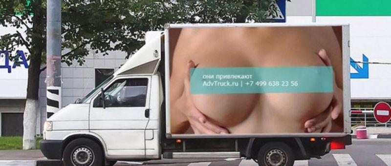 La_pause_art&co_Sarafan_advertising_01